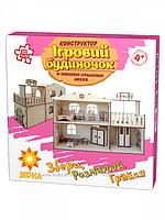Домик игровой с лифтом деревянный Зірка, фото 1