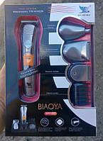 Многофункциональна машинка для стрижки - триммер BIAOYA BAY-580 7-in-1 для стрижки бороды и волос.