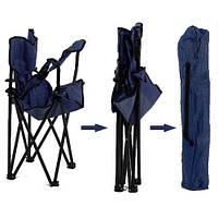 Раскладное кресло паук с подстаканником Blue.D ,  кресло туристическое