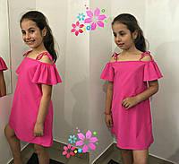 Детский сарафан для девочки с карманами 122-140см разные цвета.