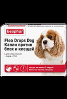 Flea Drops капли против блох и клещей для собак малых пород (весом от 5 до 19 кг) Beaphar