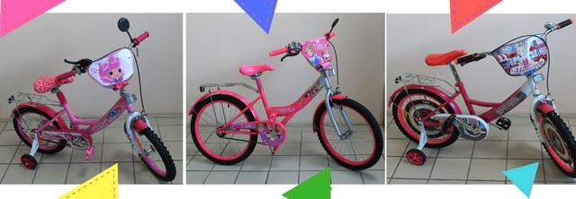 детский двухколесный велосипед для девочек