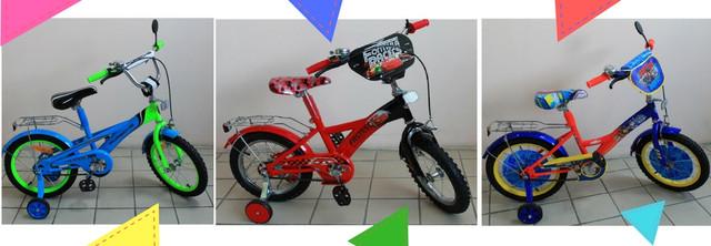 детский двухколесный велосипед для мальчика