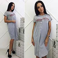 Платье летнее свободного кроя, ткань верх хлопок Низ рубашечный Катон  2 цвета мпас№6590