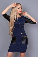 Стильное облегающее женское платье с кожаными вставками 42-46