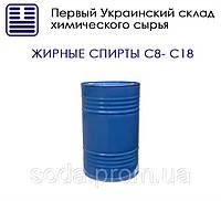 Жирные спирты С8 - С18