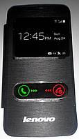 Flip Cover for Samsung S7262 black