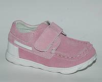 Туфли-мокасины для девочек Шалунишка розовый, 22- 23 р