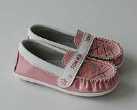 Туфли-мокасины для девочек светло-розовыеTom.M 20 р, Baby