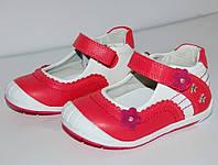 Туфли для девочек Солнце, арт. 15LS89A, 21-22 р