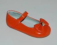 Туфли для девочек Calorie, арт. SM148-723-А6В