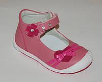 Туфли для девочек Солнце, арт. 15LS891A, размеры 21, 22, 25