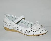 Шкільне взуття Calorie в Україні. Порівняти ціни ca2dea43a3fb0