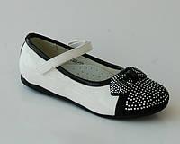 Туфли для девочек Шалунишка, черно-белые, 35, 36 р