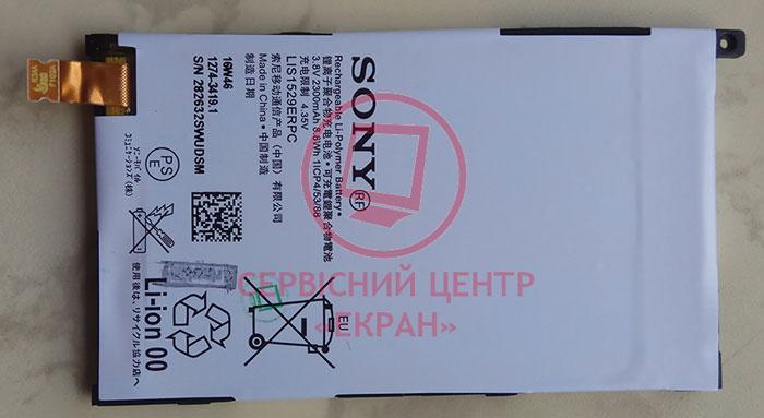 LIS1529ERPC Sony Xperia Z1 Compact Mini D5503 акумулятор батарея 2300mAh