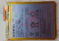 LIS1576ERPC Sony Xperia M4 Aqua E2303 акумулятор батарея 2300mAh