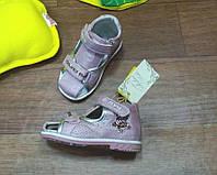 Детская обувь босоножки на девочку 20-26р