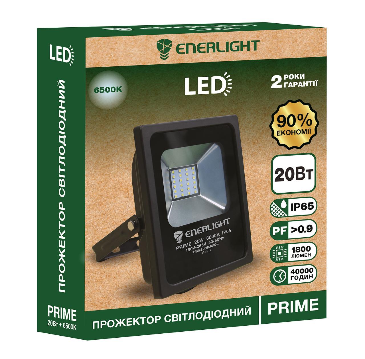 Світлодіодний прожектор 20w 6500k Enerlight Prime