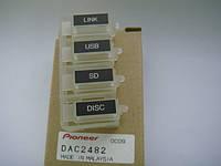 Толкатель DAC2482 кнопок для Pioneer cdj2000, 2000nexus