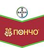 Протравитель Пончо® Байер (Bayer) - 5 л, ТК