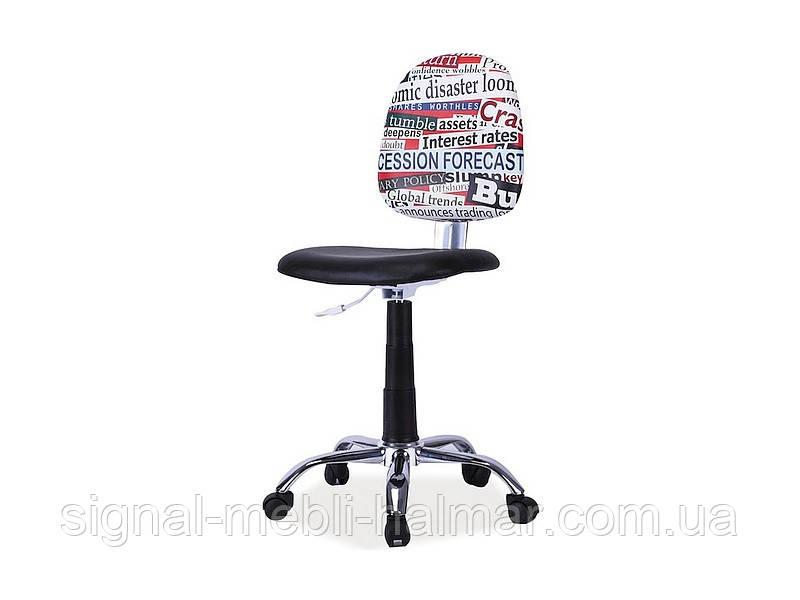 Компьютерное кресло Grafi 1 signal