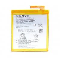 Аккумулятор LIS1576ERPC для Sony Xperia M4 Aqua E2303, M4 Aqua Dual E2312 (Original)