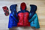 Курточка детская демисезонная Драйв для мальчика(134см.), фото 3