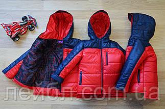 Курточка дитячий демісезонний Драйв для хлопчика(104-110-116см.), фото 2