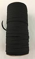 Резинка галантерейная (тесьма эластичная) 8 мм черного цвета