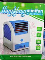 Мини кондиционер-вентилятор, фото 1