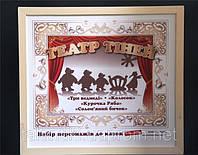 """Театр теней - набор персонажей для четырех сказок """"Три медведя"""", """"Курочка ряба"""", """"Колосок"""", """"Соломенный бычок"""""""