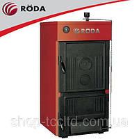 Котел Roda BC03 твердотопливный 15 кВт