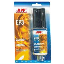 Клей эпоксидный двухкомпонентный  ( ЕР3) 2х15гр, APP