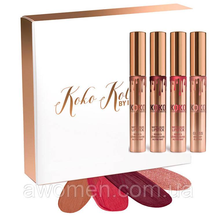 Набор помад Kylie KOKO Kollection Lip Kit (4 штуки в наборе)