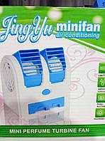 Мини кондиционер-вентилятор