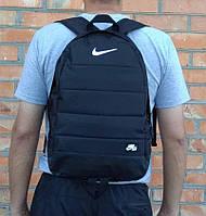 Качественнй городской, спортивный рюкзак Nike Air, найк. Черный