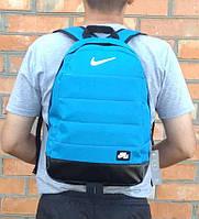 Рюкзак Nike Air, найк аир. Топ качество. Голубой с черным дном. А4