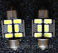 Автомобильная лампочка Фестон ( C5W ) 32mm SMD 5730