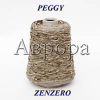 PEGGY Zenzero (вискоза,  260 м/100г)