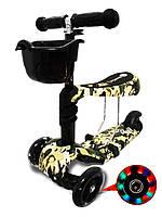 Самокат беговел Scooter 3в1 с рисуноком Print, светящиеся колеса