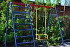 Гойдалки одномісні +сходи. Ігровий комплекс., фото 2