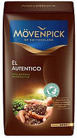 Кофе Movenpick El Autentico молотый 500г.