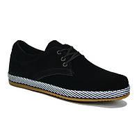 Туфли мокасины Calsido
