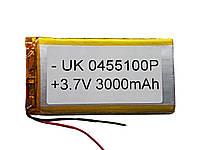 Polymer battery 0455100P (3000mAh)