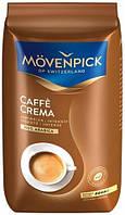 Кофе Movenpick Cafe Crema зерно 500г.