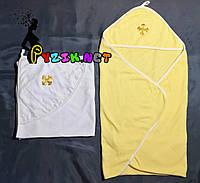 """Крыжма крестильная с уголком для ребенка махровая """"Облочко-золотое"""", фото 1"""