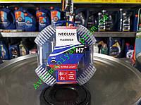 Автомобильная лампа Neolux Extra Light +50% H7 (Комплект 2шт)