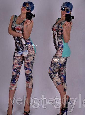 Гламурный летний женский костюм из микромасла разм 42,44,46 про-во Турция