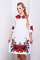 Белое платье миди для полных с красными цветами на принте