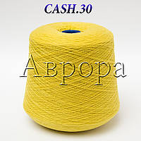 CASH.30 желтый  (30% кашемир, 70 % меринос,  1300м/100г), фото 1